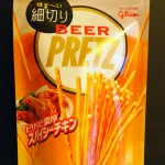 Pretz Beer Spicy Chicken