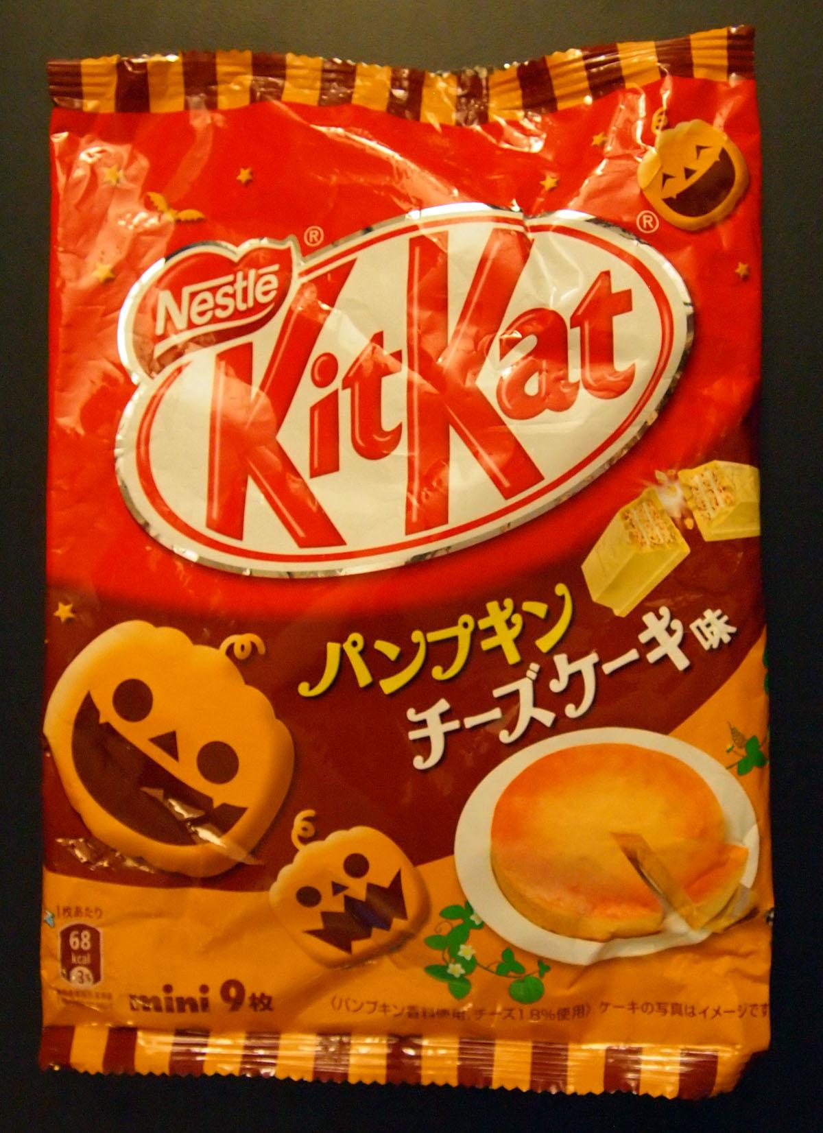 อย่าคิดว่าคิดแคทมีแต่ชอคโกแลต Pumpkin-2