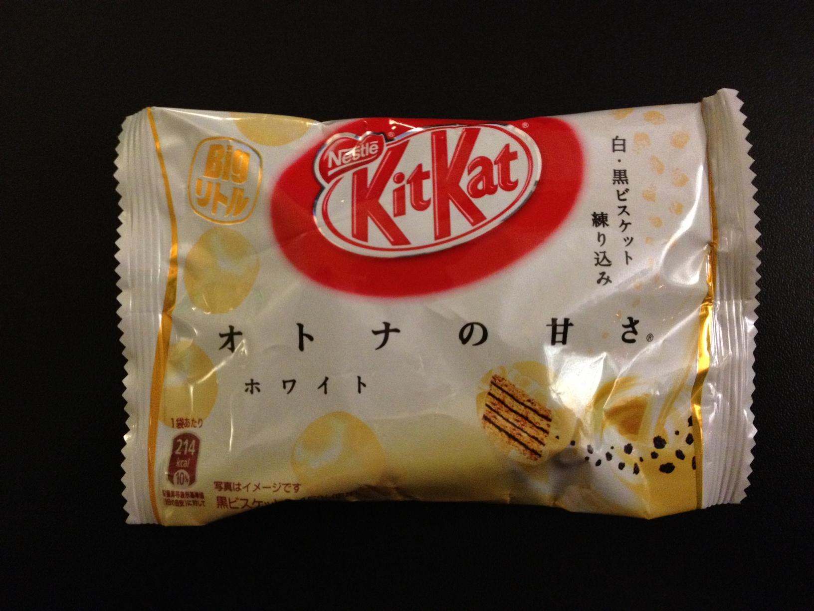 Review: Kit Kat Big Little Adult White Chocolate | Oyatsu Break!