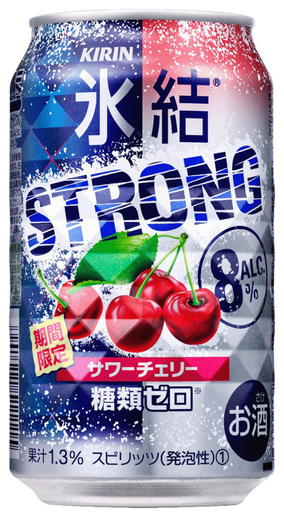 kirin-sour-cherry-chuhai-2